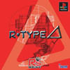 R・TYPEΔ